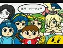 【手描きスマブラ】漫画1「スマブラの皆がパーティする話」