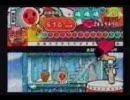 太鼓の達人七代目 太鼓タワー9(やわらか戦車)