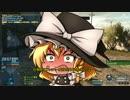 【BFH】魔理沙はさのばびっちをぬっころしたいの_act07【ゆっくり実況】 thumbnail
