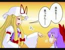 【幻想入り】東方男娘録 第4話 その3【男の娘】