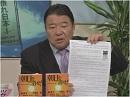 【拉致問題】俎の鯉となった朝鮮総連、安倍政権はいつカードを切るか[桜H27/4/16]