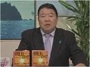 【文化防衛戦】農業改革反対は農協改革反対に非ず[桜H27/4/16]