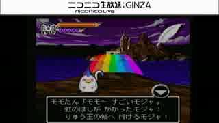 【過去生】【五時起き前夜のゲーム放送】 剣神ドラゴンクエスト 9