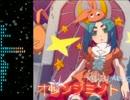 【憑物語】オレンジミント-Stay'n'mix-【リミックス】 thumbnail