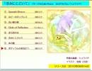 【クロスフェード】3rdアルバム「きみにとどいて」/シュワイP