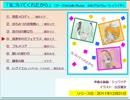 【クロスフェード】6thアルバム「気づいてくれたから」/シュ...