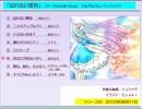 【クロスフェード】7thアルバム「忘れない景色」/シュワイP