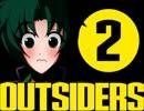 【TRPG】クトゥルフ神話VSダブルクロス:アウトサイダーズ #02【ヒーロー】