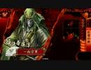 【戦国大戦】操銃術で狙い撃つ日々2【正一D】 thumbnail