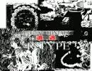 R-TYPE アドレナリンPV PLUS