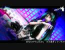 第81位:【MMD】 ヒビカセ 【Ca:PV】 thumbnail