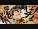 【遊戯王ADS】不動の不動性ソリティア理論 thumbnail