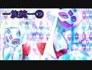 【ポケモンORAS】 ユキワラシ一族のみで対戦!! part3 【実況】 thumbnail