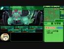 世界樹の迷宮Ⅳ_第6迷宮ノーセーブ早解きプレイ_後