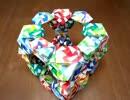 第12位:そのべ式ユニット折り紙 斜方切頂立方八面体 【264パーツ】 thumbnail