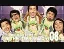 【ニコニコ動画】アイドルマスタービバノンライブ 「welcomeだヨ!全員集合」を解析してみた