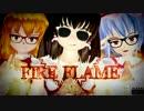 【ニコニコ動画】Fire Flame☆.mp4を解析してみた