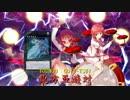 東方五遊対 第二章5話「轟け雷鳴!吹き抜けよ閃光!」前編