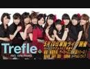 2015年5月10日Trefle単独ライブ&新曲「春夏秋冬」CM映像