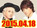 accessのオールナイトニッポン動画(2015年4月18日配信分)