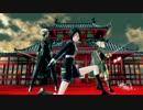 【MMD刀剣乱舞】鳴狐蛍丸薬研鶴丸の刀剣演舞 thumbnail