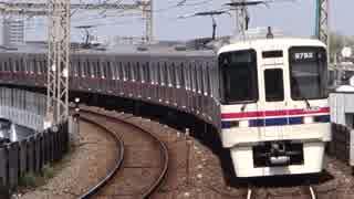 京王稲田堤駅(京王相模原線)を発着する列車を撮ってみた
