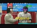 【ニコニコ動画】20150419 第5回 生主ミラクル麻雀王者決定戦 1/12を解析してみた