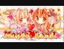 【2015春M3】Maple Land【クロスフェード】