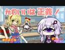 【ポケモンORAS】ポケッとゆかりん!五ツ目【VS.パァライと】