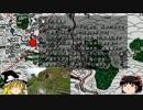 【ニコニコ動画】【ゆっくり解説】ゆっくり中つ国徒然草・第11節を解析してみた