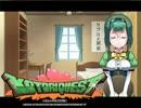 【ニコニコ動画】【卓M@s】小鳥さんのGM奮闘記R Session23-1【ソードワールド2.0】を解析してみた