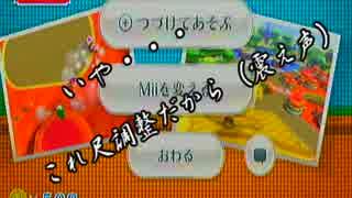 【EVB】 わいわいがやがやニンテンドーランド!! 【ゲーム実況部】 1