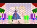 【ニコニコ動画】【東方MMD】魔理沙は大変なものを盗んでいきました - にがもん式アリスを解析してみた