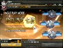 beatmania IIDX プレイ動画  #126 「段位認定 七段 GOLD編」