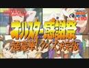 【ニコニコ動画】出演アイドル100人以上!アイマスオールスター感謝祭1を解析してみた