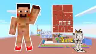 【実況】超会議を超散歩してみた【Minecraft】