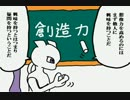 【手描きスマブラ】漫画2「それいけ!スマブラ学園」【4コマ編】