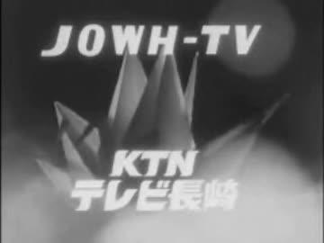 テレビ長崎