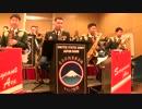 [jazz] A列車で行こう Take the 'A' Train/日米陸軍軍楽隊