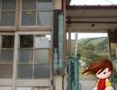 【ニコニコ動画】【スーパーカブ】のんのんびよりの舞台、下里分校へを解析してみた