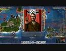 【civ4】ゆっくり達の大日本帝国記パート3【IoT】 thumbnail