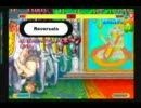 スーパーストIIX教則ビデオ4