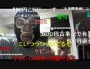 【ニコニコ動画】20150421 暗黒放送 リスナーからの画像&替え歌コンテスト放送 2/3を解析してみた