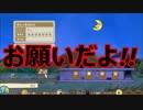 【単発】 魔王だけどアパート経営する - メゾン・ド・魔王 - 【PCゲーム】