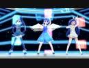 【MMD】青い萌えキャラ達でまっさらブルージーンズ【キャラサミ】
