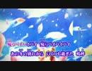 【ニコカラ】宛らバイバイ【On Vocal】