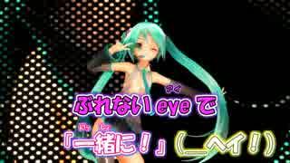【ニコカラ】ぶれないアイで【Siva様MMD-PV Ver】_ON Vocal