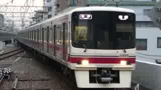 笹塚駅(京王線・京王新線)で通過・発着列車を撮ってみた ~その1~