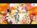 【ケモノ達の】ギガンティックO.T.N【SecondLife】