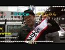 【ニコニコ動画】20150422 暗黒放送 ふかみんの演説を聞きに来た放送 1/3を解析してみた